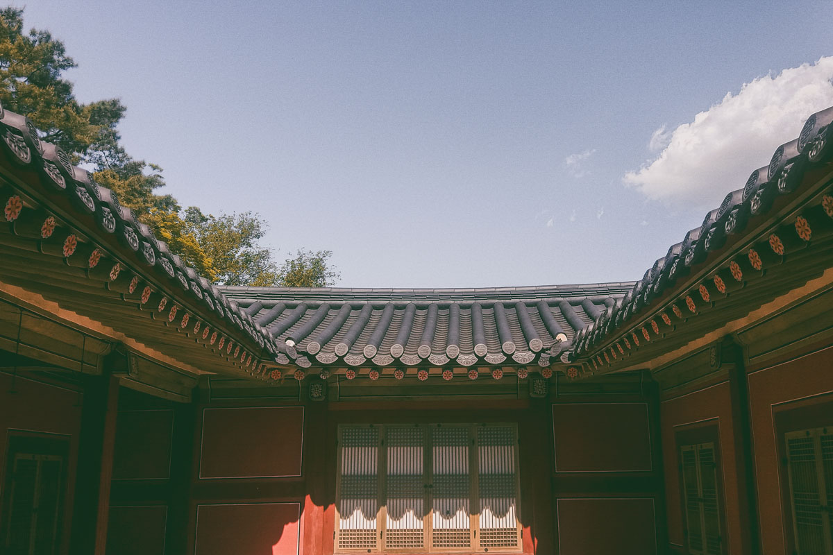 Changgyeonggung palace seoul south korea