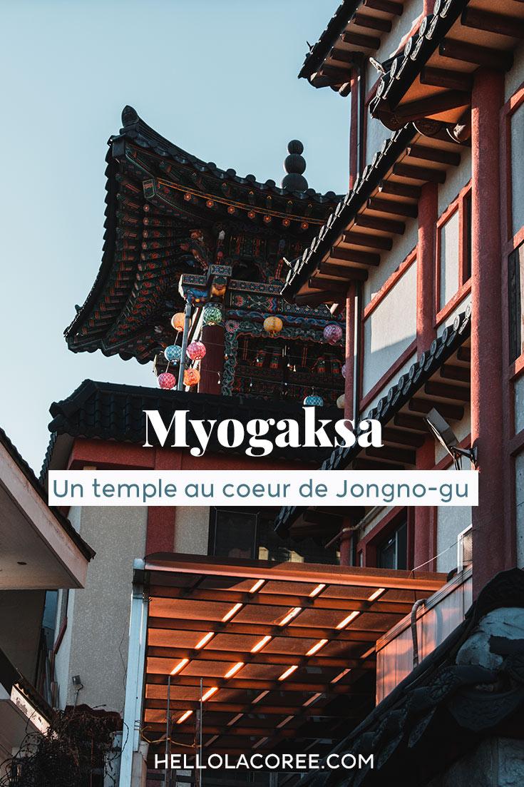 Myogaksa Jongno-gu