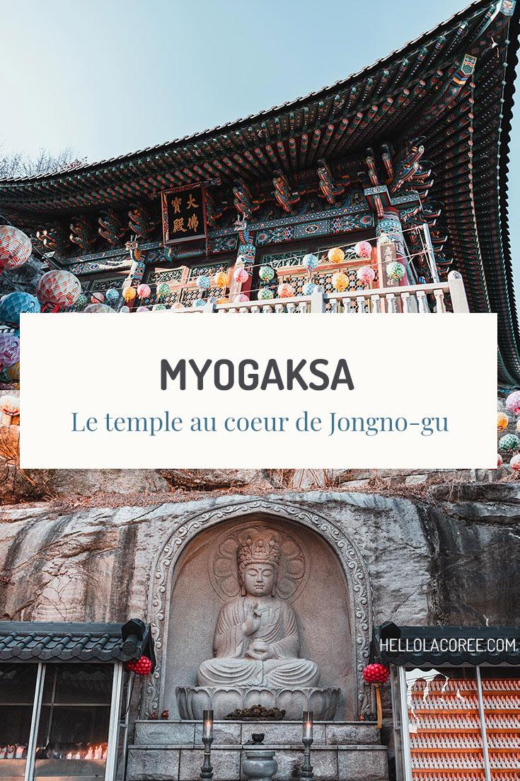 Myogaksa Seoul Jongno-gu