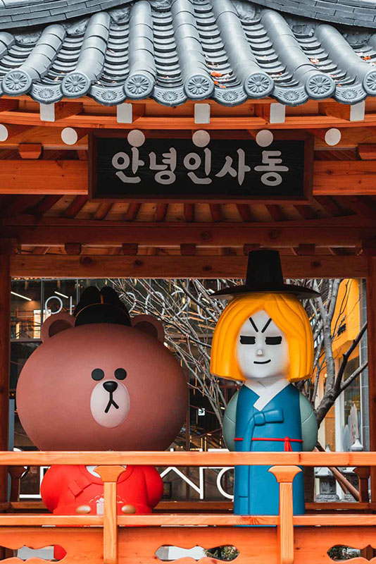 Annyeong Insadong, personnages de LINE