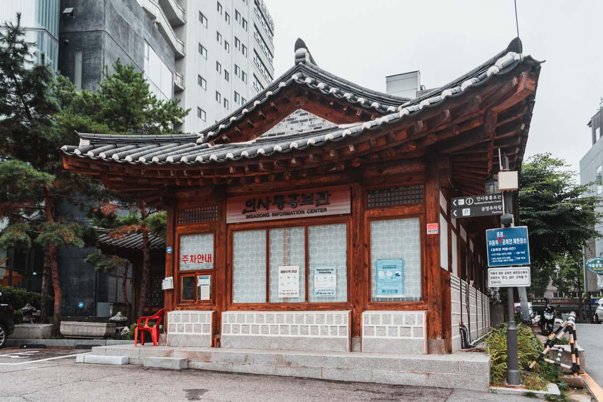 Insadong Information Center Seoul
