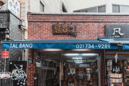 Talbang, boutique de masque traditionnel coréen à Insadong