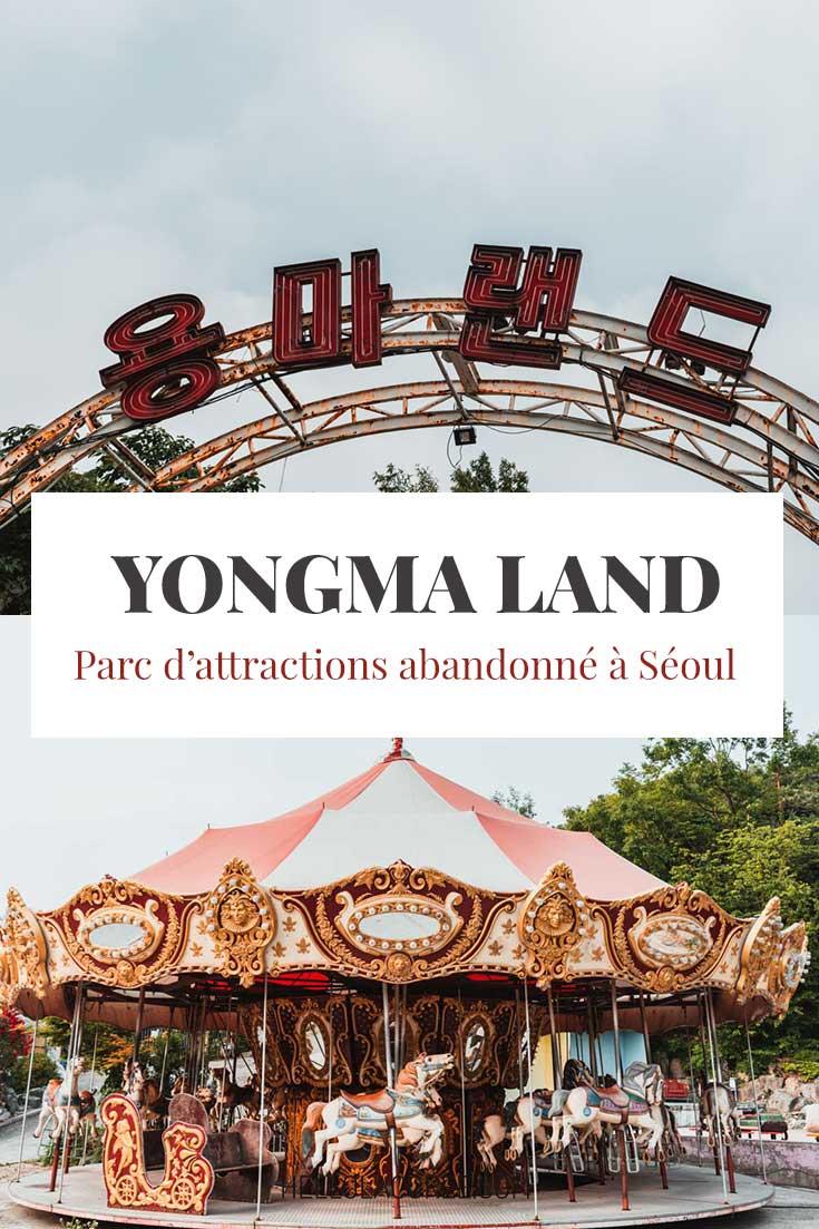 Yongma Land Séoul