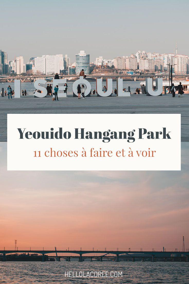 Parc Yeouido Hangang