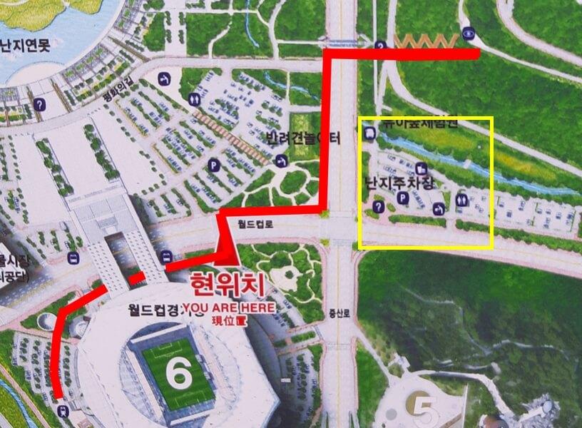 Haneul Park carte