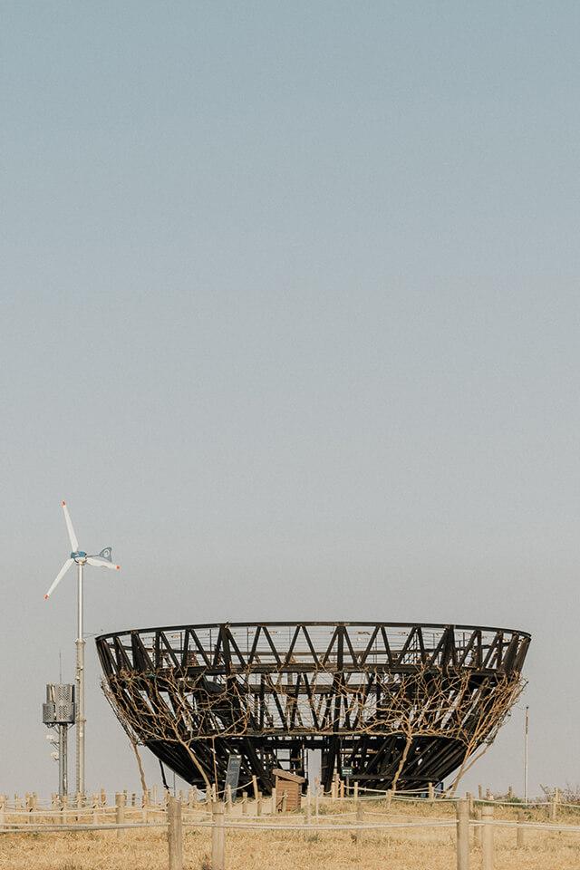 Haneul Park observatoire