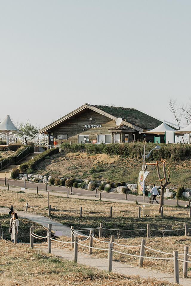 Haneul Park (Sky Park)
