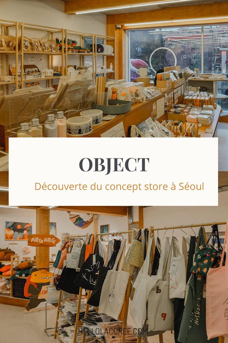 object concept store séoul