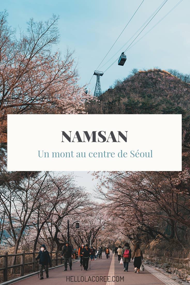 Séoul Namsan