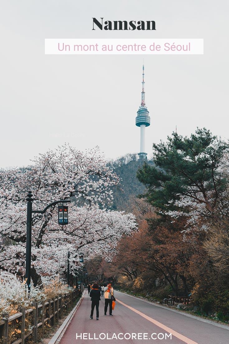 Seoul Namsan