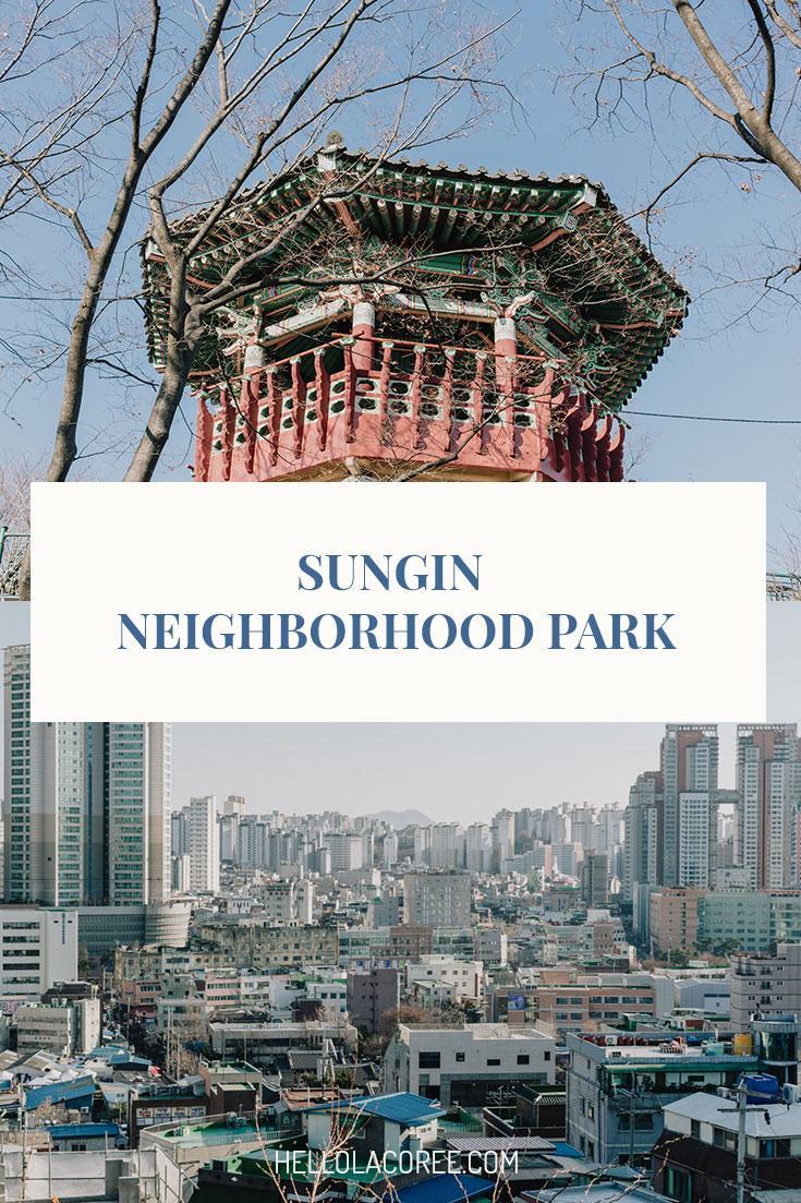 Seoul Sungin Neighborhood Park